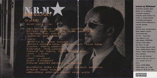 N.R.M. - Дом культуры (2003)
