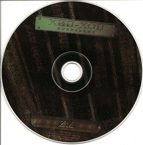 ИМ - История начинается (Переиздание) 2004