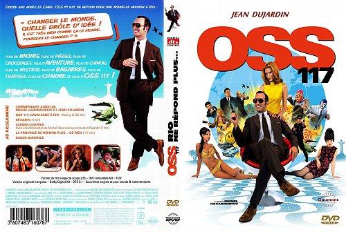 Агент 117: Миссия в Рио / OSS 117: Rio ne répond plus