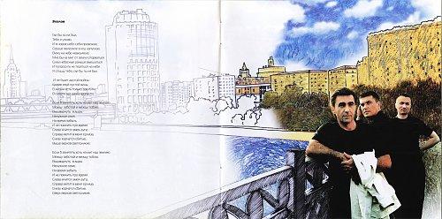 Ю-Питер - Биографика 2004 (Подарочное издание)