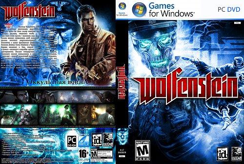 Wolfenstein обложки