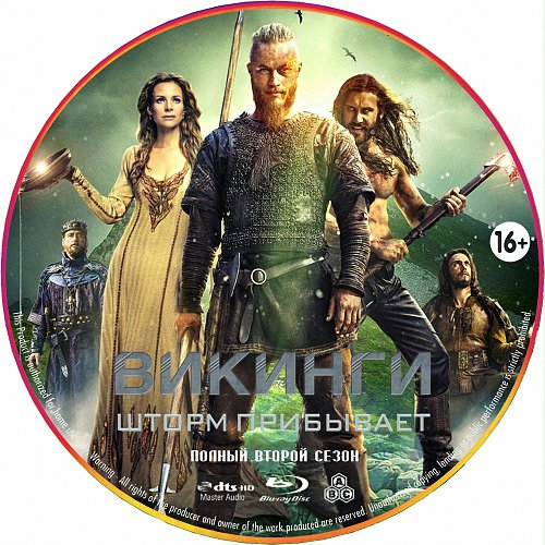 Викинги / Vikings (2013-...)