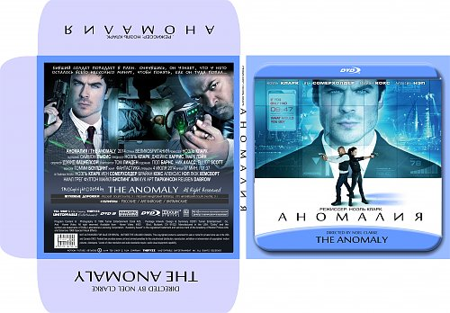 Аномалия / The Anomaly (2014)