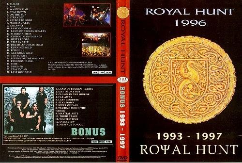 Royal Hunt - Royal Hunt 1996 and Bonus 1993-1997 (2004)