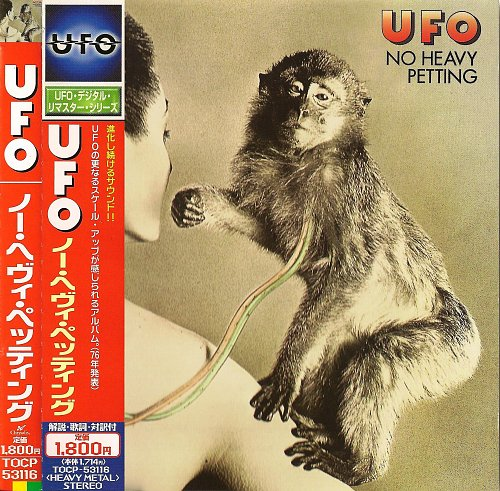 UFO - No Heavy Petting (1976)