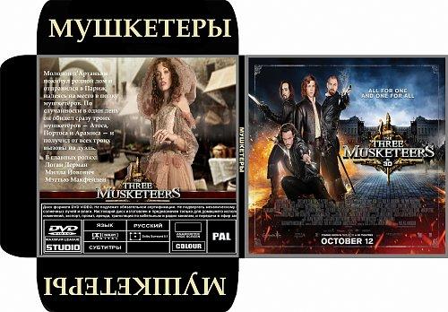 Мушкетеры 3D / Three Mushketeers 3D (2012)