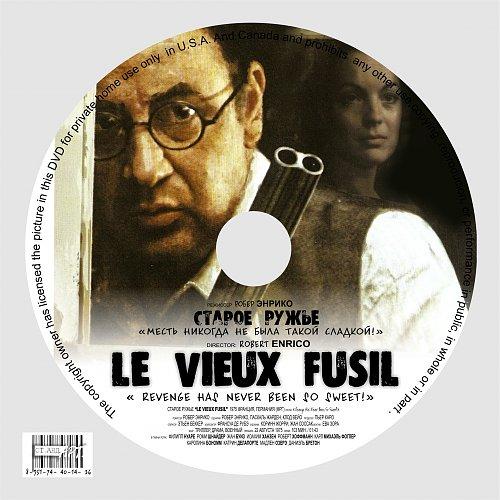Старое ружье / Le vieux fusil (1975)