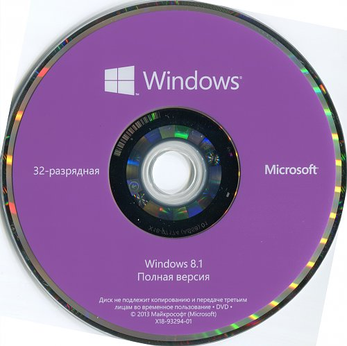 Windows 8.1 SL