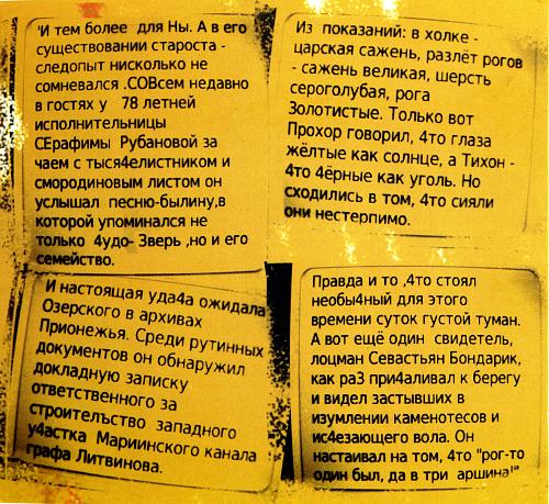 Федоров Леонид, Волков Владимир - Волны (2009)
