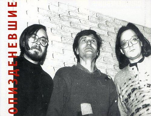 Егор и Опизденевшие - Психоделия Tomorrow (2000)