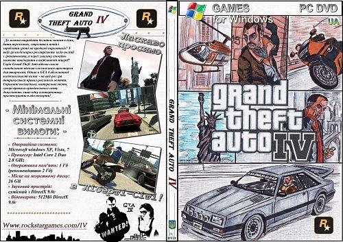 GTA IV обложка на украинском языке