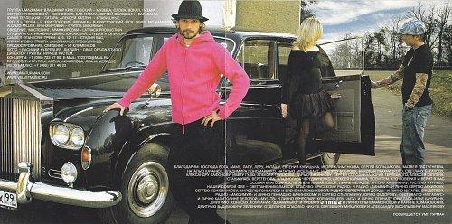 Ума турман А может это сон (2005)