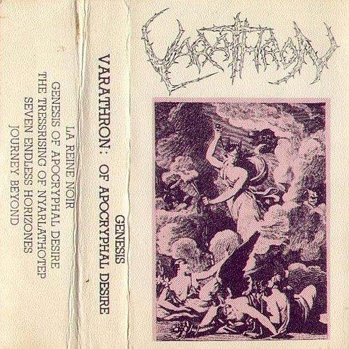 Varathron - Genesis Of Apocryphal Desire (1991 Demonion Productions, 2007 Night Birds, Greece)