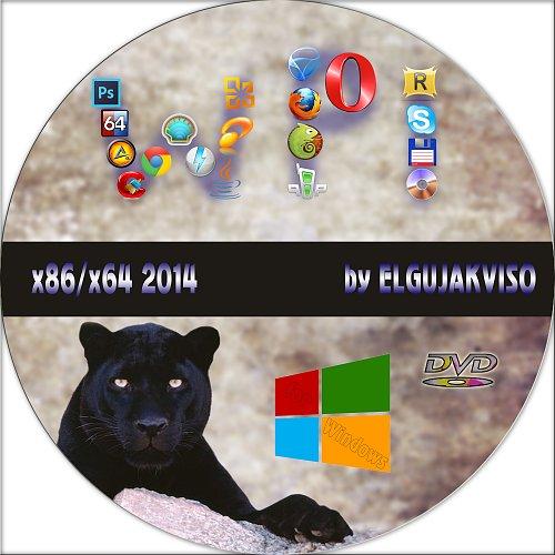WPI By Elgujakviso x86/x64