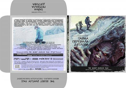 Тайна перевала Дятлова. / The Dyatlov Pass Incident. (2013)