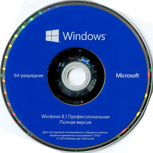 Windows 8.1 Pro лицензия