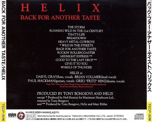 Helix - Back For Another Taste (1990 GWR Records, 1991 Teichiku Records Co.Ltd., Metal Mania, Japan)