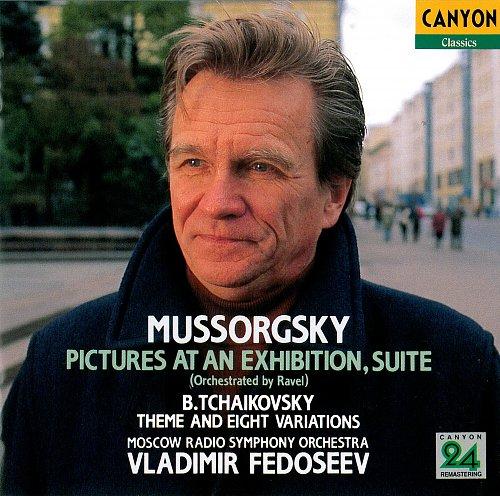 Федосеев Владимир Иванович - Мусоргский-Картинки с выставки, Б.Чайковский-Тема и 8 вариаций (1993)