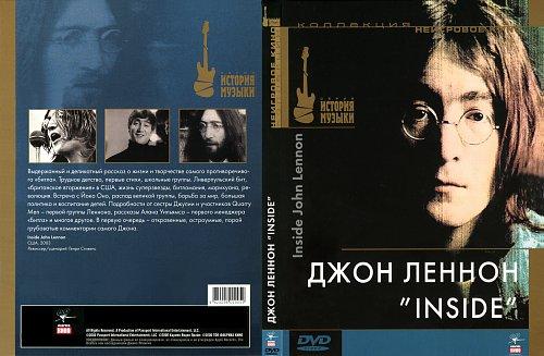 Inside John Lennon (2003)