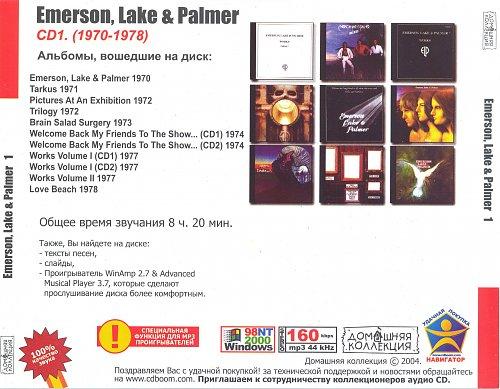 Emerson, Lake & Palmer - Коллекция альбомов 1979-1978 (Домашняя Коллекция) (2004)