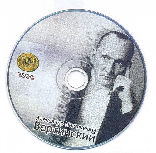 Вертинский Александр Николаевич - Music Collection (2005)