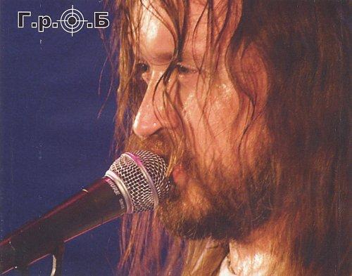 Гражданская Оборона - Music Collection (2005)