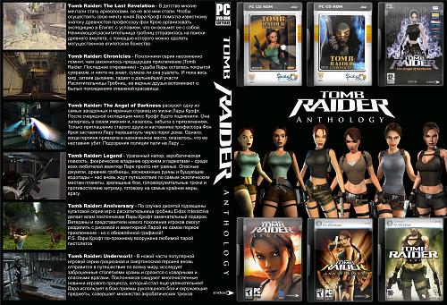 Антология Tomb Raider