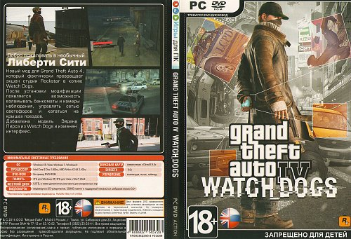 GRAND THEFT AUTO IV  WATCH DOGS