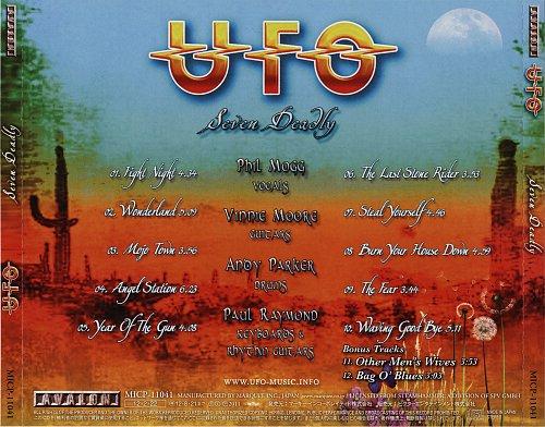 UFO - Seven Deadly (2012) Japan