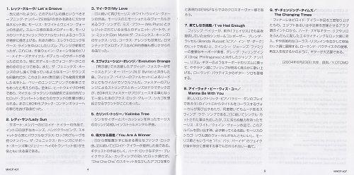 Earth, Wind & Fire - Raise! (Japanese Edition) 1981