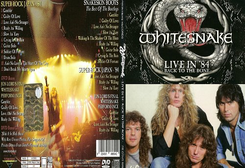Whitesnake - Back To The Bone - Live In 84 (1984)