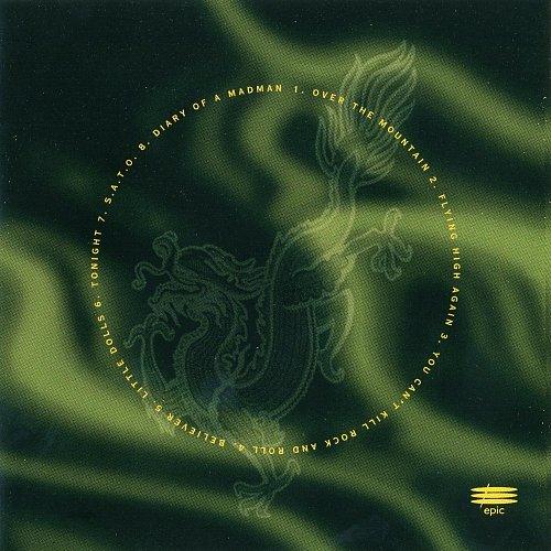 Ozzy Osbourne - Diary Of A Madman (1981, 1995 Sony Music Entertainment, Epic, Austria, EU)