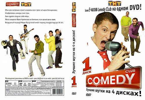 Комеди клаб - Лучшие шутки (2008)