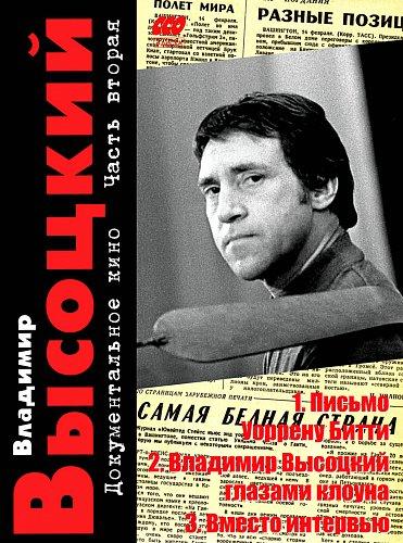 Обложка бокса из 3-х DVD-дисков издательства ТО «Ракурс», 2014 год