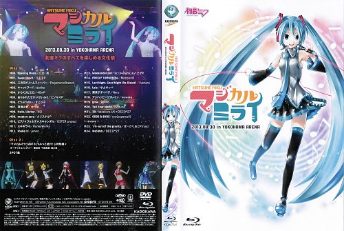 Hatsune Miku - Magical Mirai (2013)