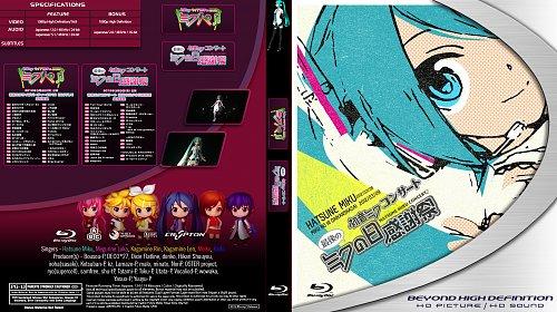 Hatsune Miku - Miku no Hi Daikanshasai 2 Days (2012)