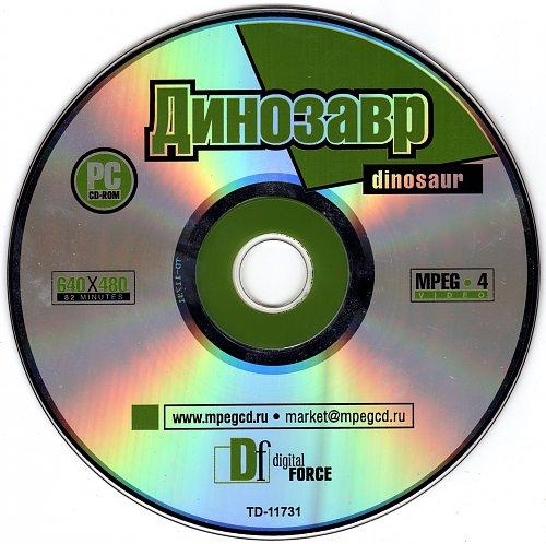 Динозавр / Dinosaur (2000)