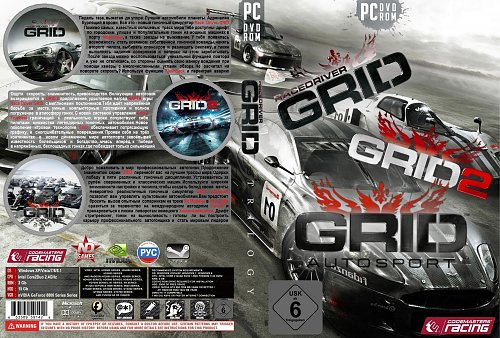 Race Driver:GRID Trilogy