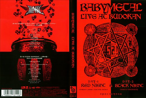 Babymetal-Live At Budokan-Red Night & Black Night Apocalypse(2015)