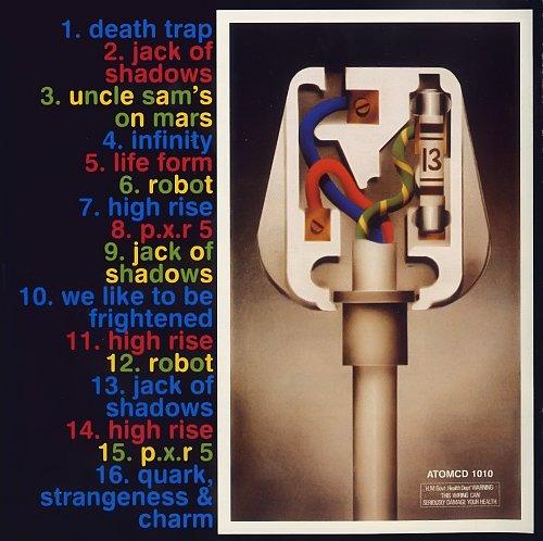 Hawkwind - PXR5 (1979)