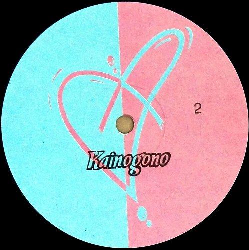 Миссия: Антициклон - Kainogono (1992) [LP Сибирь / Апрелевка Саунд ATR 70041]