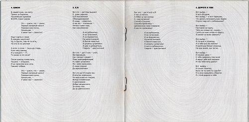 Лесоповал - Королева Марго (1996)