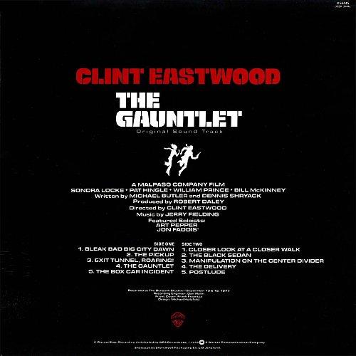 The Gauntlet / Сквозь строй 1977