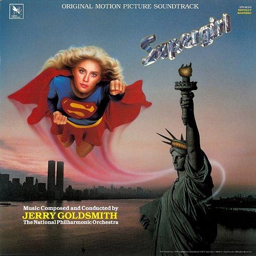 Supergirl / Супергёрл  1984