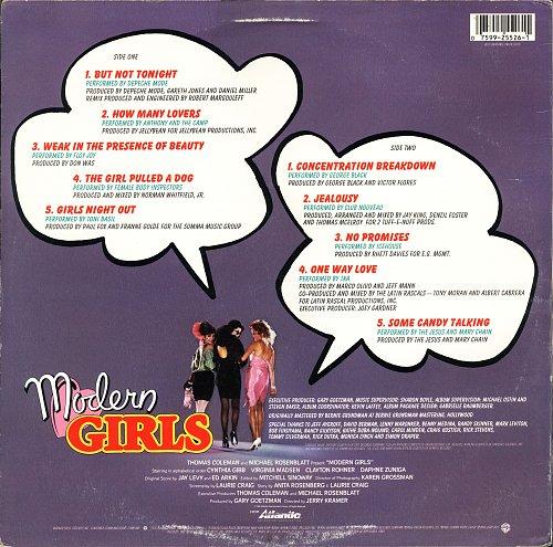 Modern Girls / Современные девчонки (1986)