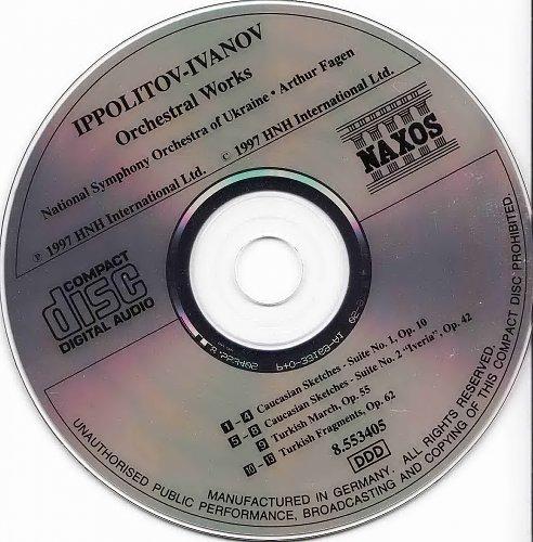 Ипполитов-Иванов - Оркестровая музыка (1995)