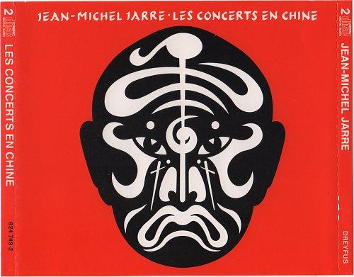 Jean-Michel Jarre - Les Concerts En Chine (1982)