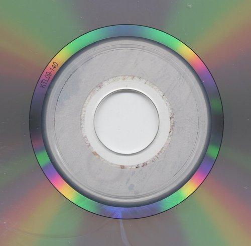 Кино (Виктор Цой) - Ремиксы (2009)