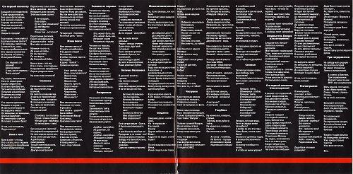 Переиздание  Russian Hit (2001)