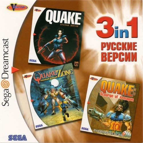 Quake Антология